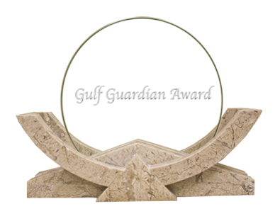 Gulf Guardian Awards